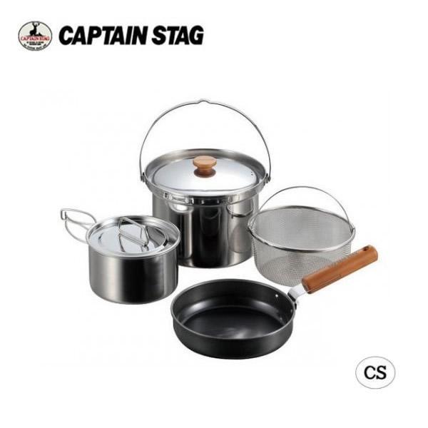 【クーポンあり】【送料無料】CAPTAIN STAG フィールドシェフ クッカーセット4 UH-4201 鍋は美しく、丈夫で錆びにくいステンレス製です!