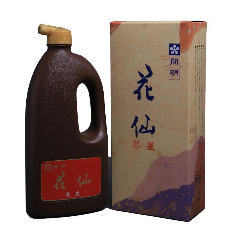 【クーポンあり】【送料無料】花仙 茶墨 1L SU2114 古墨調液墨の逸品です。