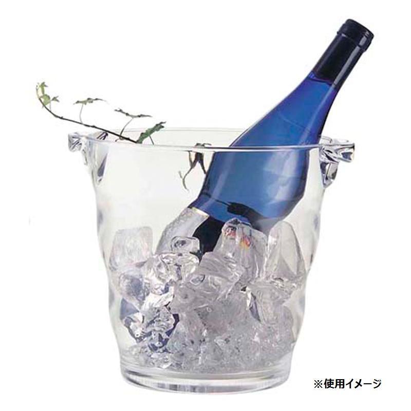 【クーポンあり】佐藤金属興業 SALUS アクリル ワインクーラー ウェーブ クリアカラーが涼やかなワインクーラー。