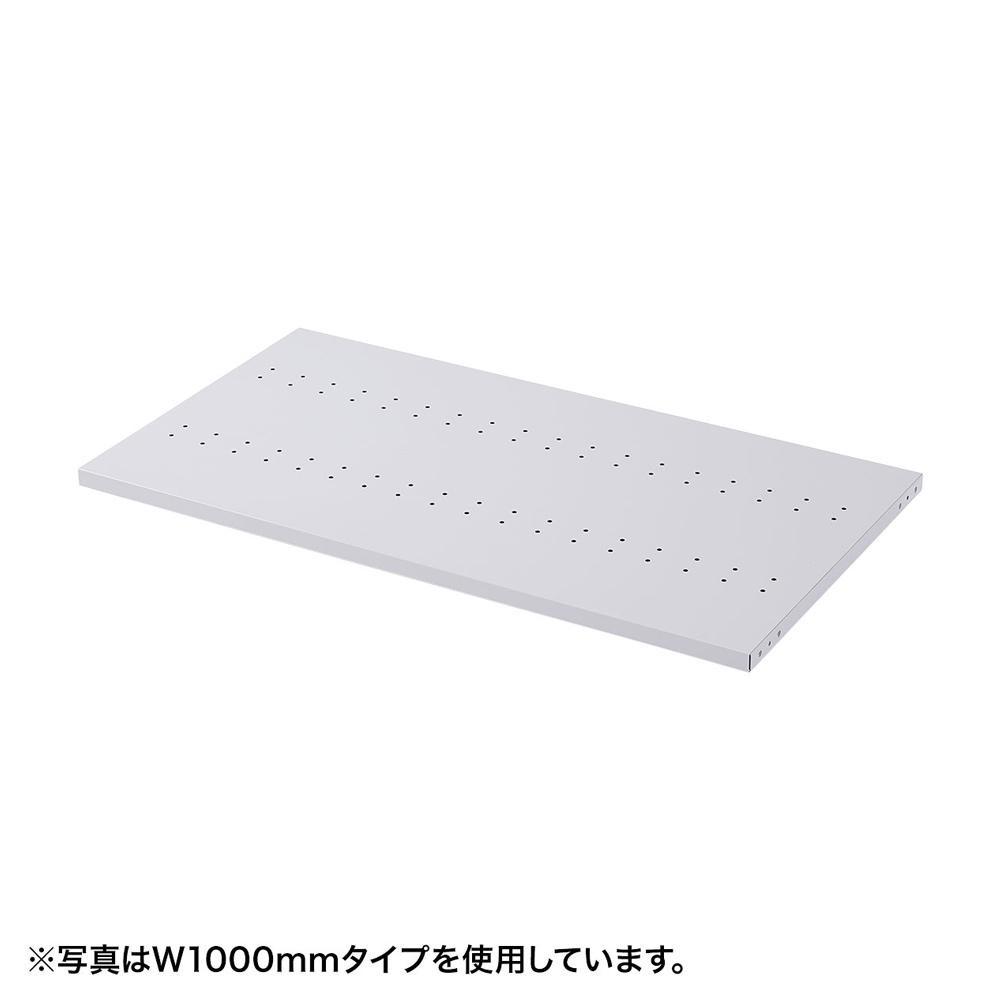 【送料無料】サンワサプライ eラック D500棚板(W1200) ER-120HNT 奥行き500mmの棚板。