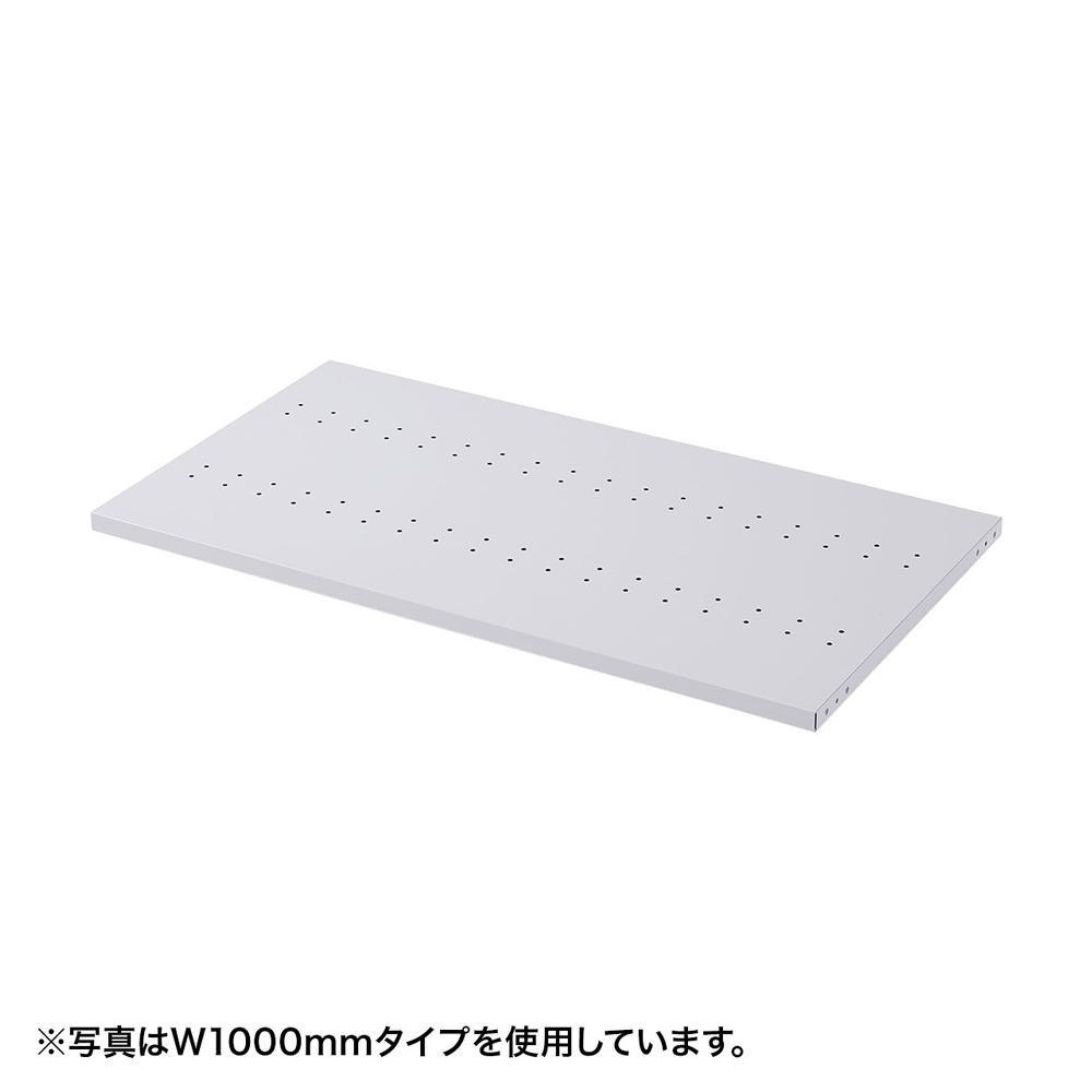 【送料無料】サンワサプライ eラック D500棚板(W600) ER-60HNT 奥行き500mmの棚板。