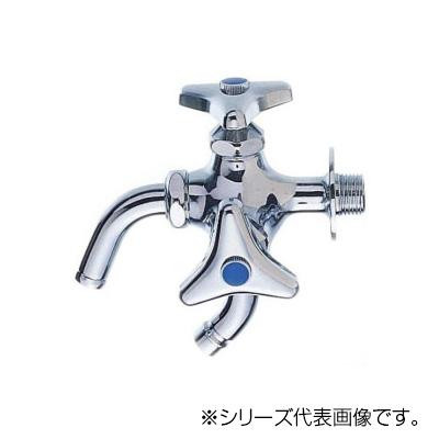 【クーポンあり】【送料無料】三栄 SANEI 洗濯機用二口横水栓 JF123A-13