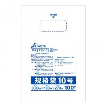 【クーポンあり】【送料無料】規格ポリ袋10号(0.03) 透明 100枚入り 60冊セット PS-010