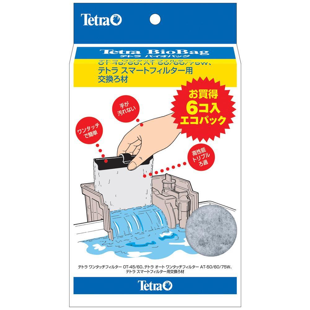 【送料無料】Tetra(テトラ) バイオバッグ お買得エコパック 6個入×16個 76005 ろ材 フィルター スマートフィルター フィルター交換 専用 濾過 手が汚れない 簡単