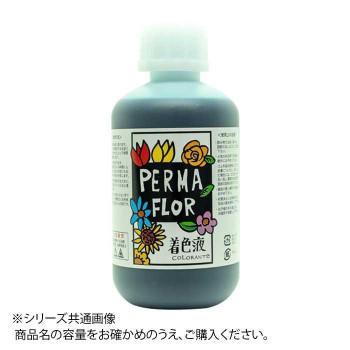 【送料無料】国産 プリザーブド着色液 花用 1.0L マリンブルー EB0003701