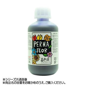 【送料無料】国産 プリザーブド着色液 花用 2.0L バイオレット EB0004602