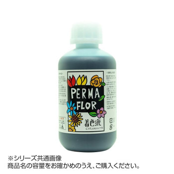 【送料無料】国産 プリザーブド着色液 花用 2.0L マリンブルー EB0004701