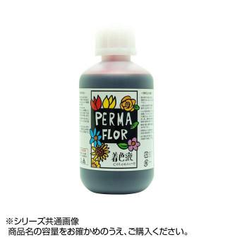【送料無料】国産 プリザーブド着色液 葉物用 1.0L ピオニーレッド EC0003601