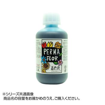 【送料無料】国産 プリザーブド着色液 葉物用 1.0L サファイアブルー EC0003700