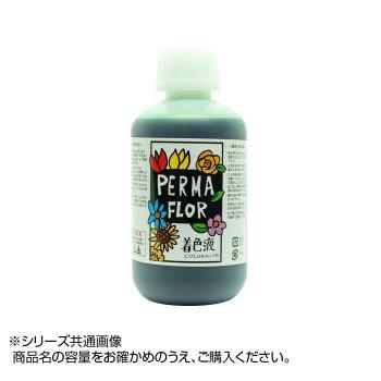 【送料無料】国産 プリザーブド着色液 葉物用 1.0L バンブーグリーン EC0003801