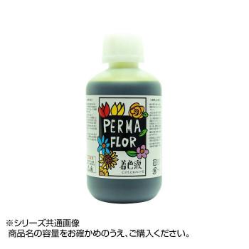 【送料無料】国産 プリザーブド着色液 葉物用 1.0L ティーグリーン EC0003803