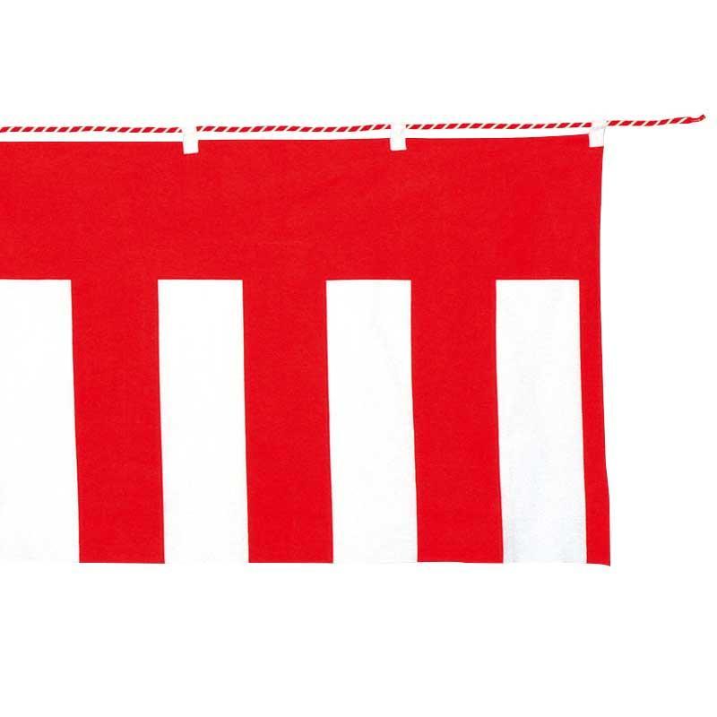 【クーポンあり】【送料無料】紅白幕 70×540 3間 007275410 紅白のおめでたい幕