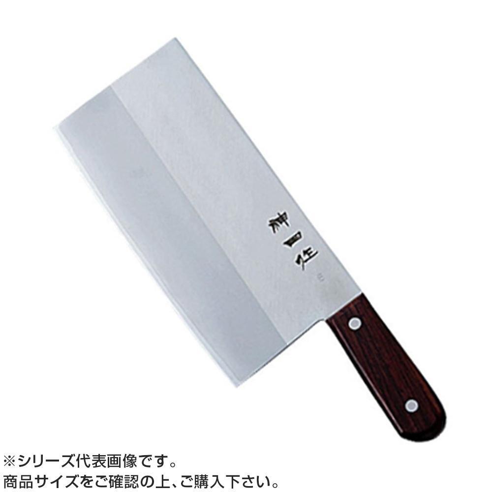 【クーポンあり】【送料無料】神田作 中華包丁 K-6 480g 438006