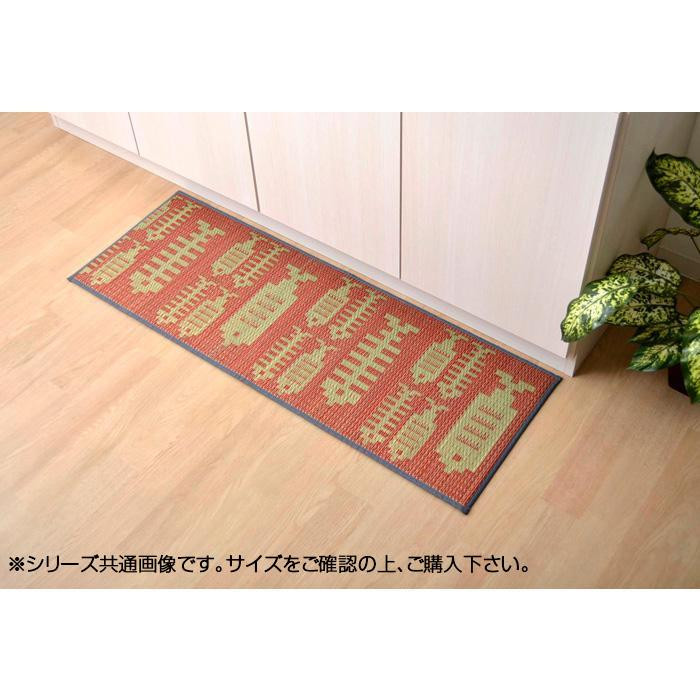 【クーポンあり】【送料無料】国産い草キッチンマット 『おさかな』 ピンク 約43×240cm 8240320 い草のキッチンマットです。