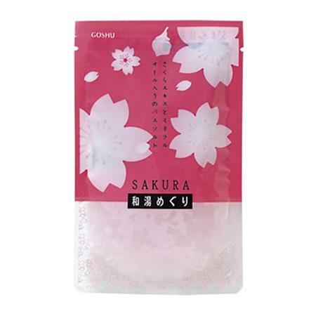 【クーポンあり】【送料無料】五洲薬品 入浴用化粧品 和湯めぐり さくらの香り (45g×10包)×12箱(120包入り) WSA-18