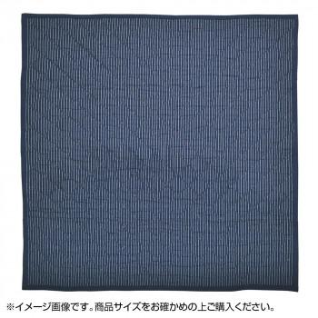 【クーポンあり】【送料無料】インド綿キルトラグ ワッフル ネイビー 185×240cm 270072125