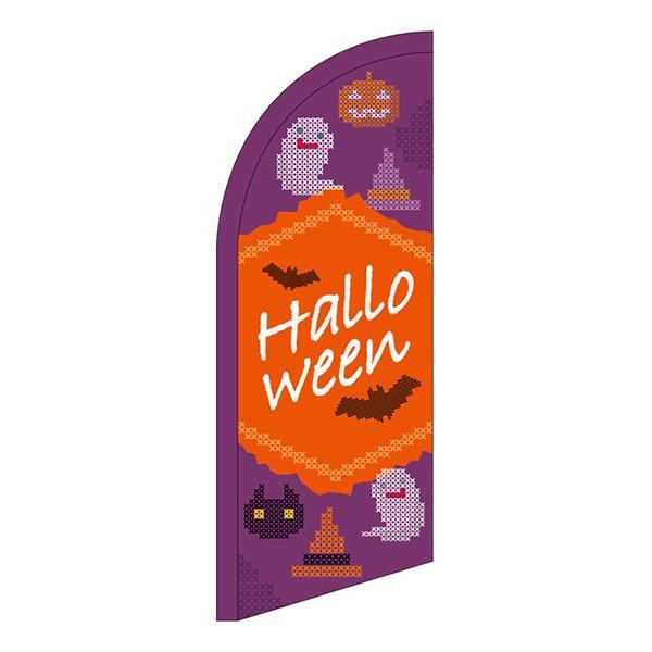 【クーポンあり】【送料無料】セイルバナー ミニ Halloween クロスステッチ 紫 40122 ハロウィン宣伝用のセイルバナー!!