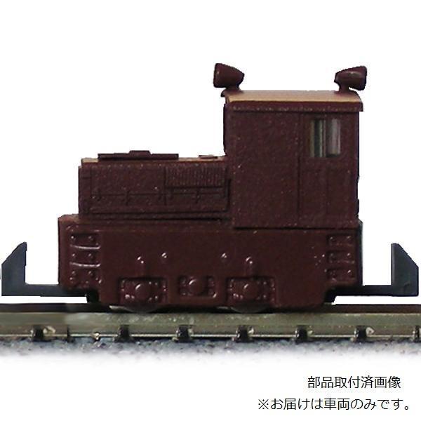 【クーポンあり】【送料無料】津川洋行 Nゲージ 車両シリーズ 日本牽引車製造7t入換機関車(車体色:茶) 14005 非対称な運転室のユニークさ。