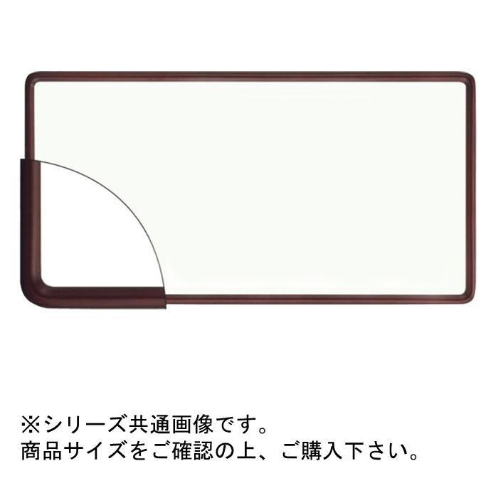 【クーポンあり】【送料無料】大額 9755 横長額 900×450 セピア