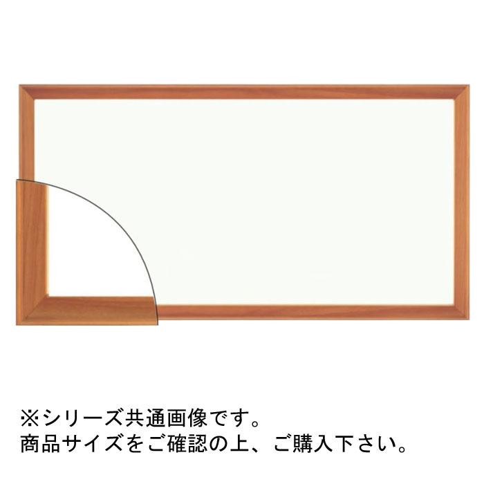 【クーポンあり】【送料無料】大額 9787 横長額 900×390 チーク
