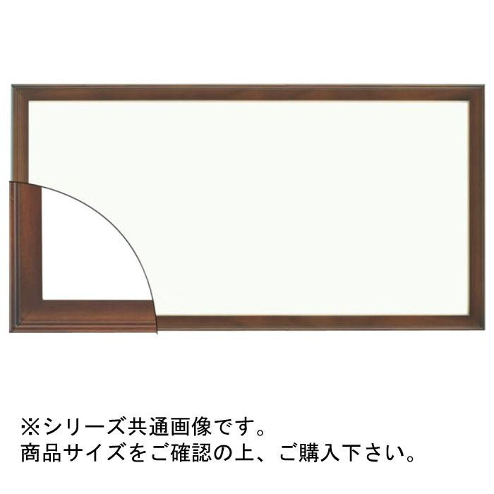 【クーポンあり】【送料無料】大額 9787 横長額 900×390 ブラウン