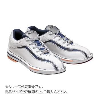 【送料無料】ボウリングシューズ 両足張替えシューズ ホワイト/ネイビー 24.5cm HS-925
