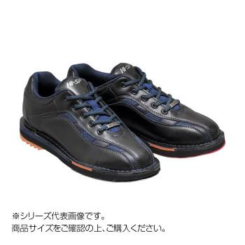 【送料無料】ボウリングシューズ 両足張替えシューズ ブラック/ネイビー 27.0cm HS-925