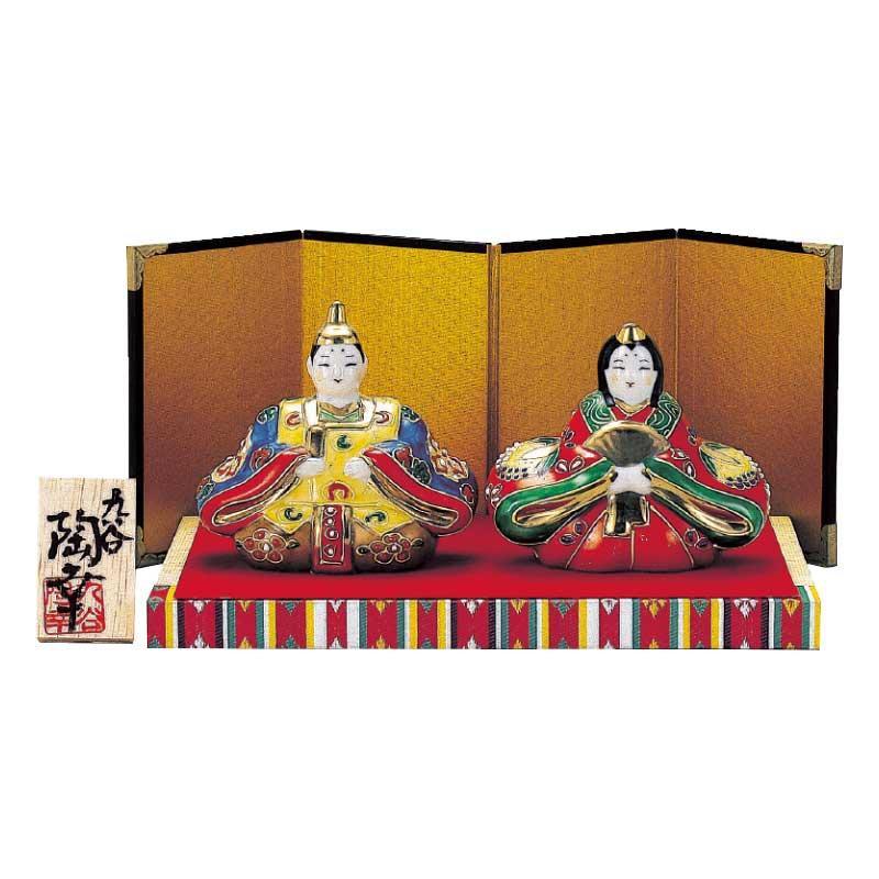 【クーポンあり】【送料無料】九谷焼 3号雛人形 盛 N188-01