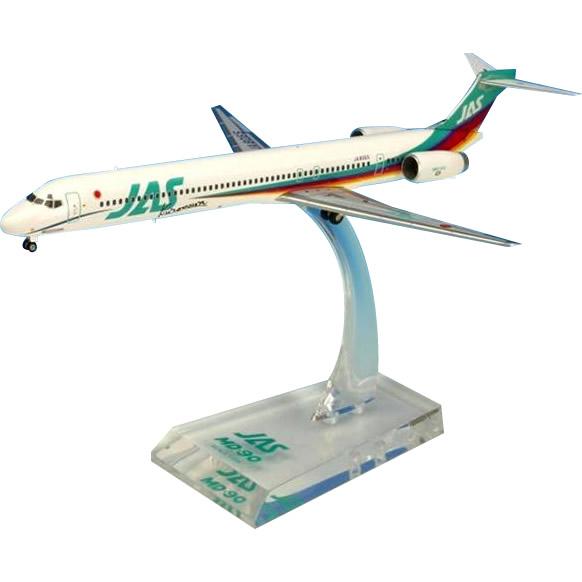 【クーポンあり】【送料無料】JAL/日本航空 JAS MD-90 2号機 ダイキャストモデル 1/200スケール BJE3035/細部までこだわって作り上げられたエアプレーンモデル!!