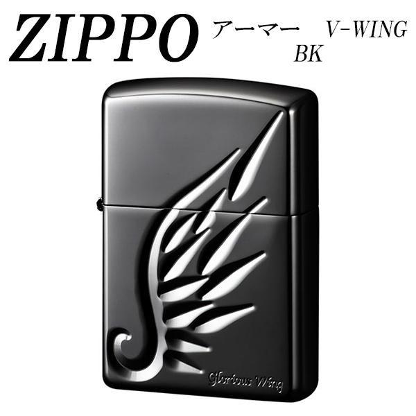 【クーポンあり】【送料無料】ZIPPO アーマー V-WING BK/V刃のラインがきらめくジッポー。