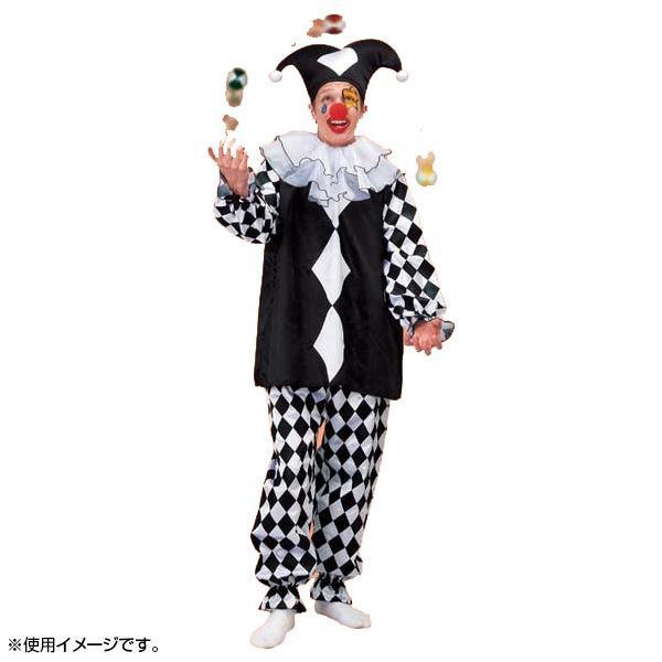 【クーポンあり】【送料無料】マジカルピエロ MJP-160 パーティーや宴会での仮装におすすめ!