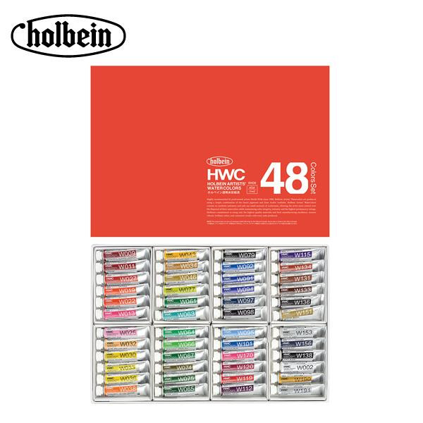 【クーポンあり】【送料無料】ホルベイン 透明水彩絵具 5ml W409 48色セット 3409