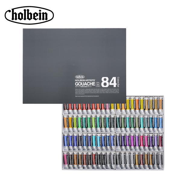 【クーポンあり】【送料無料】ホルベイン 不透明水彩絵具(ガッシュ) 15ml G731 84色セット 3731