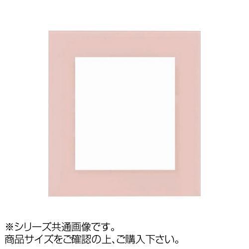 【送料無料】大額 5000 色紙額 ガラストップフレーム 8×9寸 ミズリーピーチ シンプルなデザイン