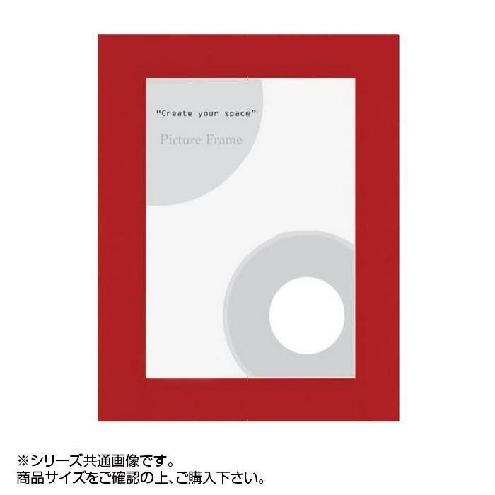 【クーポンあり】【送料無料】大額 5000 OA額 ガラストップフレーム A3 レッド