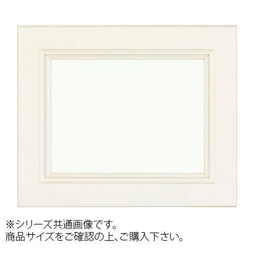 【クーポンあり】【送料無料】大額 9281 油額 P10 ホワイト
