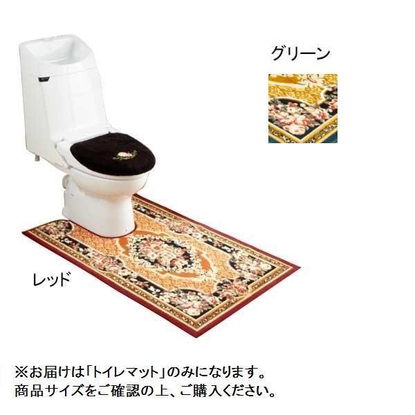【クーポンあり】【送料無料】王朝柄 トイレマット 80×145cm トイレ空間を華やかに彩る王朝柄マット。