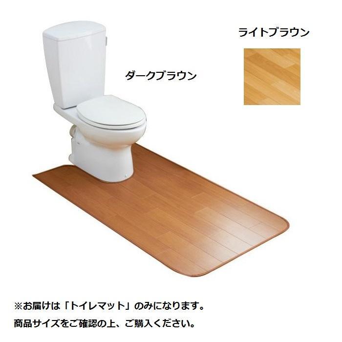 【クーポンあり】【送料無料】拭けるマット木目 トイレマット 80×145cm 汚れても、サッとひと拭き!