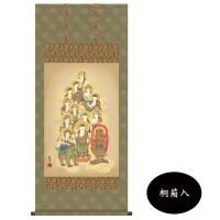 【クーポンあり】【送料無料】山村観峰 仏画掛軸(尺4)  「十三佛」 桐箱入 OE1-J528 丁寧に仕上げられた日本製の掛軸。