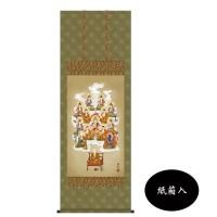 【クーポンあり】【送料無料】香山緑翠 仏画掛軸(尺5)  「真言十三佛」 紙箱入 H6-042/丁寧に仕上げられた日本製の掛軸。