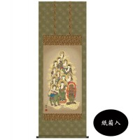 【クーポンあり】【送料無料】山村観峰 仏画掛軸(尺5)  「十三佛」 紙箱入 H6-041 丁寧に仕上げられた日本製の掛軸。