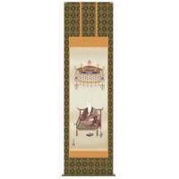 【クーポンあり】【送料無料】大森宗華 仏画掛軸 「弘法大師」 E1-S053/丁寧に仕上げられた日本製の掛軸。