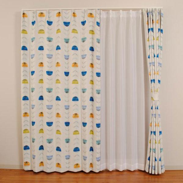 【クーポンあり】北欧デザイン遮光カーテン LMディンプル ブルー W100×H150 2枚入 遊び心あるデザインの柔らかなカーテン。