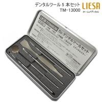 【クーポンあり】【送料無料】NIKKEN ニッケン刃物 デンタルツール5本セット TM-13000 軽くて安全なチタン製デンタルツールのセット!