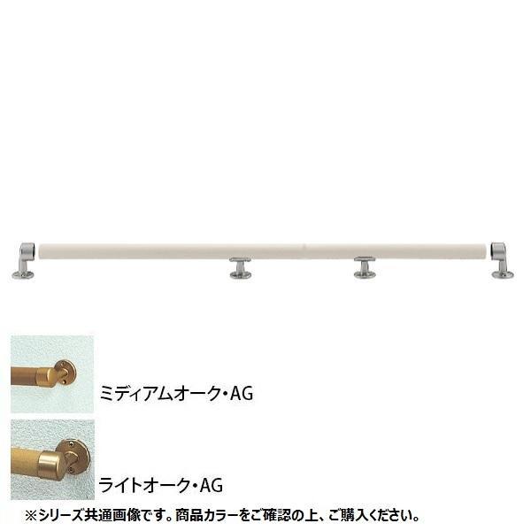 【クーポンあり】【送料無料】まがりん棒 1箇所曲り BR-300 木目柄 角度(最大90度)も自在・長さも自在な手すりです。