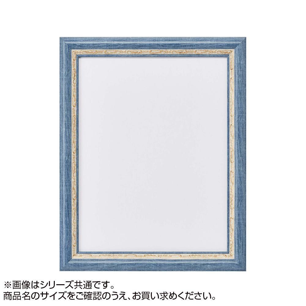 【クーポンあり】【送料無料】アルナ 樹脂フレーム デッサン額 APS-02 ブルー F10・62026
