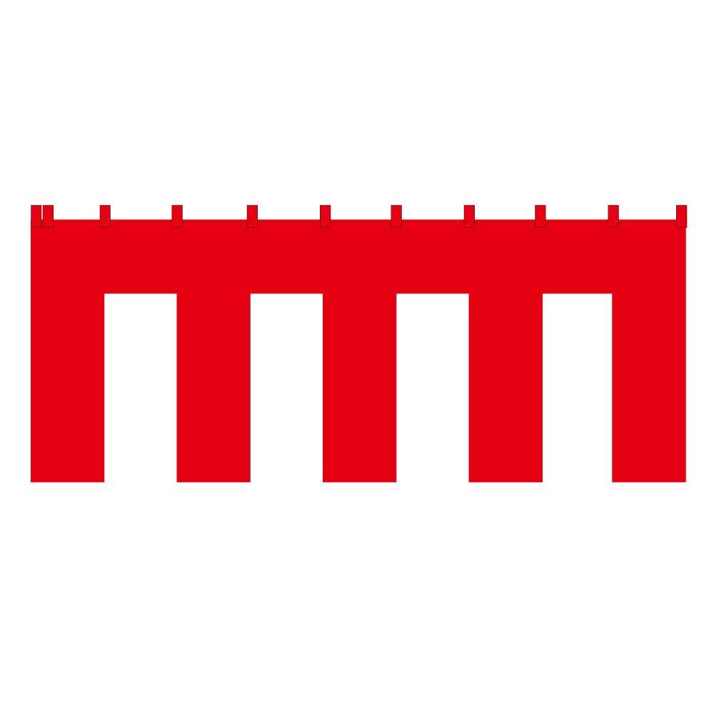 【クーポンあり】【送料無料】紅白幕 1間×2間 トロピカル TBRWM001 ポリエステル製の紅白幕です。
