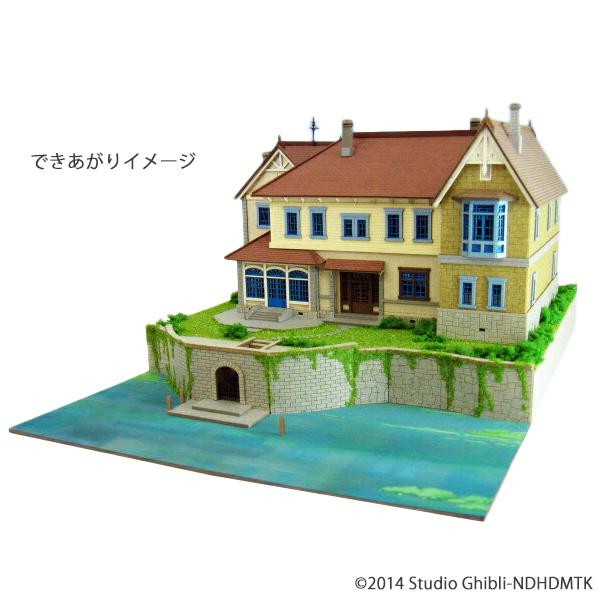 【クーポンあり】【送料無料】みにちゅあーとキット スタジオジブリ作品シリーズ 湿っ地屋敷 MK07-24
