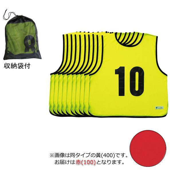【クーポンあり】【送料無料】エコエムベストJr 1-10 EKA903 赤(100) EKA903 赤(100) No.1~10まで入った10枚組のベストです。, Sa Risa Sports(サリサスポーツ):0b861f28 --- sunward.msk.ru