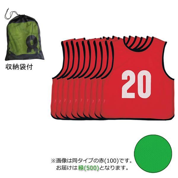 【送料無料】エコエムベストJr 11-20 緑(500) EKA904 No.11~20まで入った10枚組のベストです。